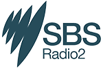 SBS Radio 2  Logo